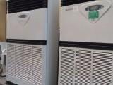二手格力美的十匹柜式空调出租出售安装批发
