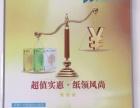汉青国际纸业有限公司