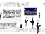 无线远程控制互联网控制路灯智能路灯网络路