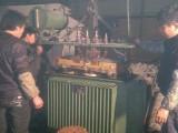苏州供应变压器回收,求购电力变压器,昆山工业变压器回收价格