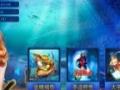网上捕鱼代理,手机打鱼游戏app招代理加盟