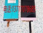 天津回收三星手机液晶屏,手机IC