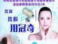 上海冠奇功能水机山东招商,小投入大市场