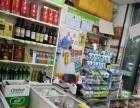 个人超市出兑 铁西临街小区头一家超市便利店出兑转让