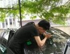 汽车玻璃修复/凹陷修复/大灯翻新