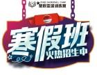 2018南宁寒假篮球培训班,在线报名送球服