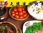 美食物语加盟 中餐 投资金额 1-5万元
