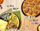 揭阳市揭东区榕城区实体店生日蛋糕预定送货上门