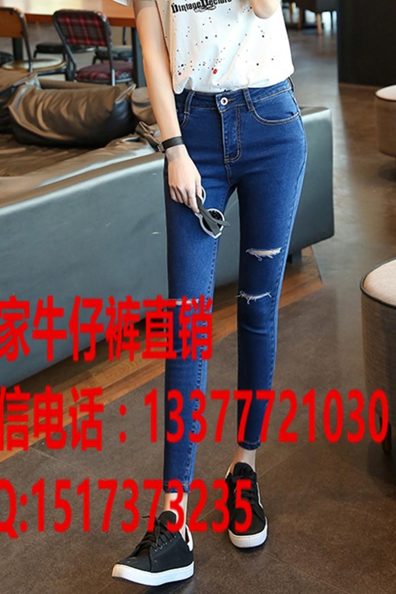 广西来宾哪里批发赶集趁圩牛仔裤厂家清仓低至几元时尚百搭牛仔裤