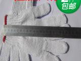 电脑款600克劳保手套白棉纱手套耐磨保暖防护厂家特低价处理批发