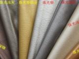 人造革皮革面料硬包软包面料沙发汽车装饰面料半pu大荔枝纹 特价