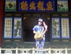 2018吉林夏令营,中国小海军暑假文化行