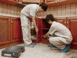 长春好管家 橱柜维修安装 24小时上门服务 随叫随到