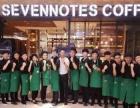 咖啡加盟店想缔造财富 7咖啡教你实用方法