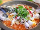 重庆石锅鱼加盟条件