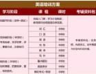 紧急通知:华东交通大学在职研究生统计学专业报满