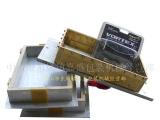 供应高周波铜模,模具,超声波模具 ,东凤
