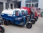 出售小型电动洒水车 三轮洒水车 雾炮抑尘 车