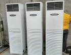 杭州二手中央空调吸顶机壁挂机回收