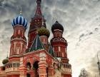 雪国童话.乐游俄罗斯9日游