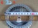 低噪音离心式风叶 微型铝风轮 铝合金叶轮 直径100高30轴孔6