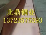 C35600铅黄铜板材
