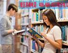 长沙雅思培训英语培训机构哪家好?