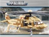 小鲁班塑料拼装积木玩具 拼插模型儿童玩具男孩益智6-8-10岁玩