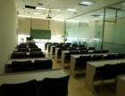 大连办公自动化班 大连学习办公软件班 富海罗斯福校区开课啦