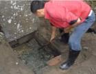 茶山,慈湖,娄桥,梧田化粪池清理 管道疏通清淤清洗