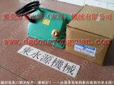 宁波冲床制动片,自动喷油机系统,现货批发S-450-4R充气