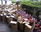 广州高价上门回收灭火器 防毒面具 消防器材回收