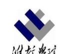 潍坊临朐成人高考报名