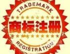 金昌商标注册,较权威的咨询,代理机构是哪家