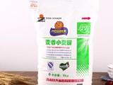 山东济宁无纺布包装面粉袋,面粉包装袋