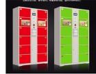 超市储物柜48门红外扫码系统首选 洛阳固彩 支持定制
