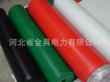 高压绝缘垫/绝缘橡胶垫/绝缘橡胶板