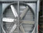 承接安装工厂水帘降温环保空调 厨房强排烟 油烟静化