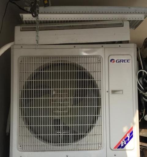 99新格力空调处理  1.5匹  最低只要1500