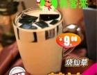 鹤壁汉堡奶茶冰激凌加盟 炒酸奶千元投资 送设备