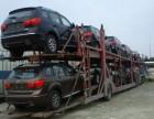 吐鲁番托运一台车到北京多少钱,怎么收费?流程是什么?