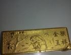临沂南坊大学城汽车站兰山区哪里有回收黄金的地多少钱一克