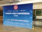 达林活动策划 庆典活动 展览展会布置 表演演艺