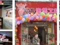 泉州面包店加盟 对店面要求并不高 5-10平米开!