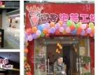 上饶加盟甜品店 全国400家加盟店 1人可开店