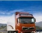 扬州龙驰物流,上海专线,并承接全国各整车,零担业务