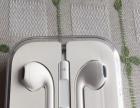 全新原装苹果se耳机
