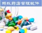 蚂蚁药店管理系统数据,桂林药房积分管理系统数据