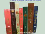 纸盒厂家 全国发货 手工盒/烫金/烫银/印刷 水转印标定制