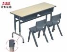小学生课桌-小学生课桌价格-小学生课-广东爱霖科技